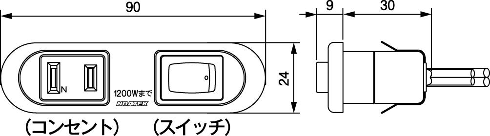NC-5706寸法