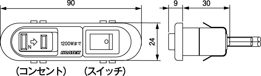 NSC-5708寸法