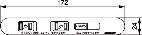 NC-1522USB2A寸法正面