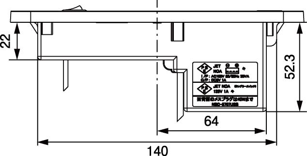 NSC-5707USB2A寸法上面