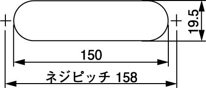 NSC-5707USB2A取付埋込