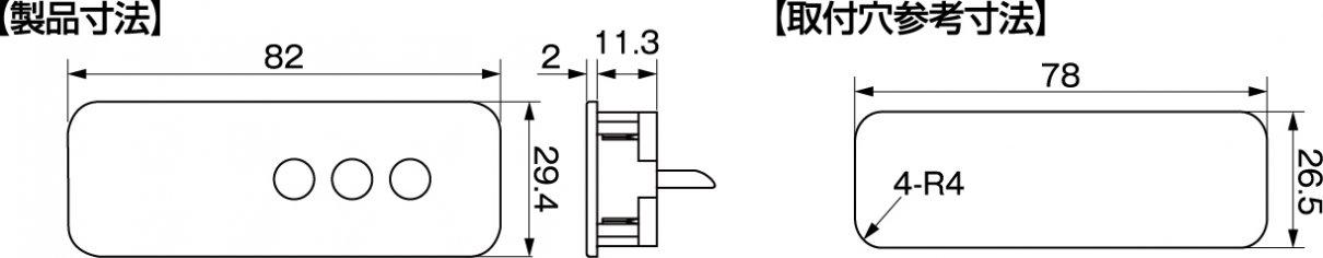 NE-1019寸法