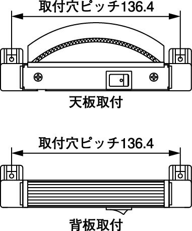 N-LED590RN取付