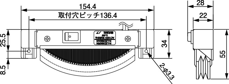 N-LED590RN寸法