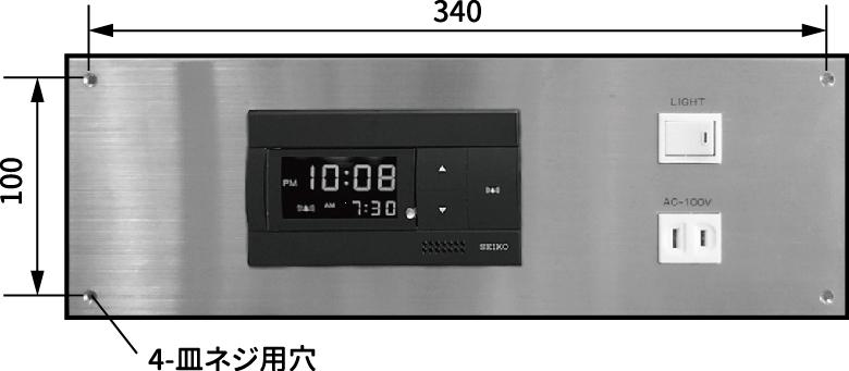 NT-113製品写真