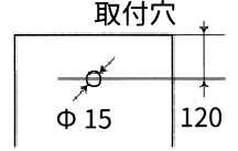 NNS-02取付