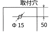 NNS-03取付