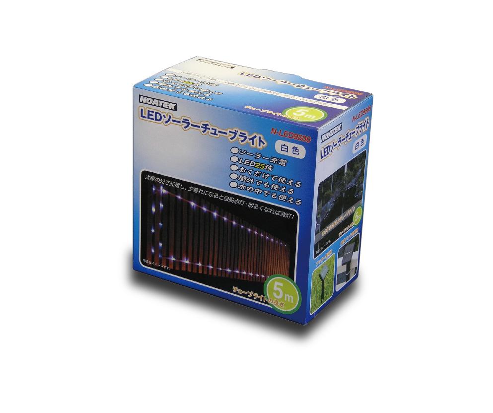N-LED9300・9500