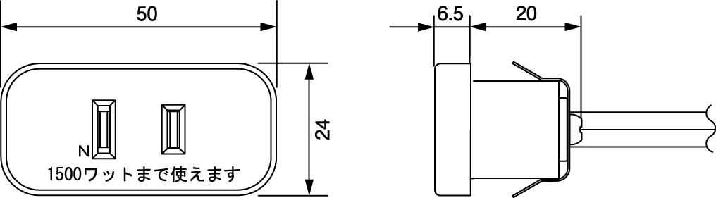 NC-1521寸法