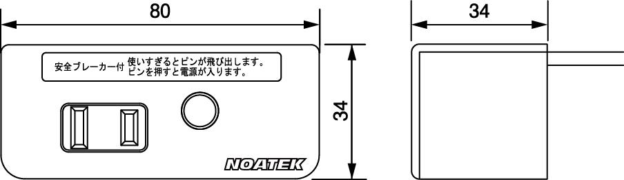 NC-2514寸法