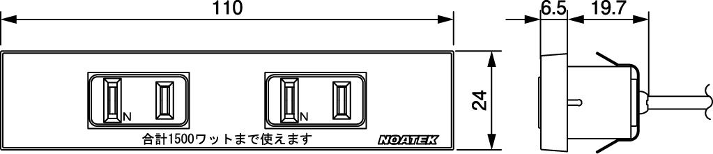 NC-1506寸法