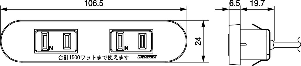 NC-1518寸法