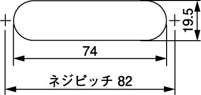 NC-1518取付