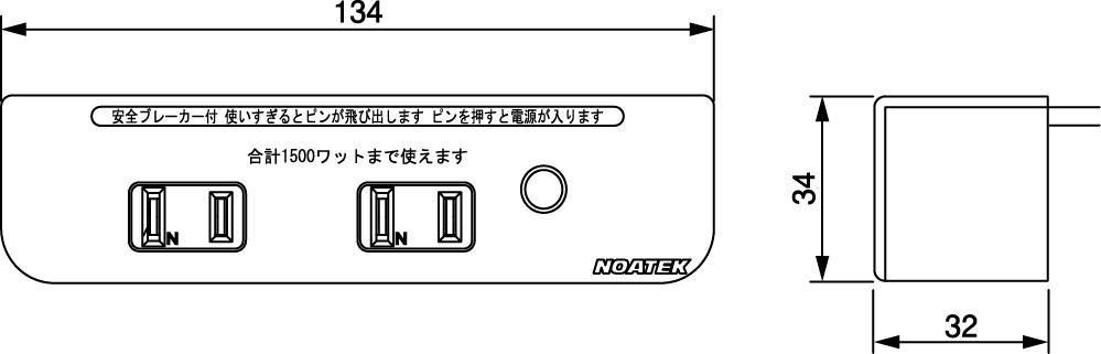 NC-1516NNL寸法