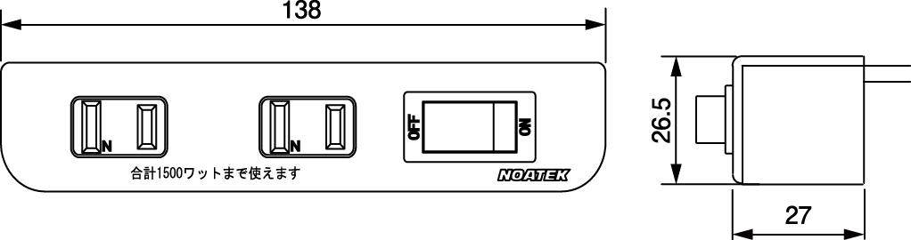 NC-1516SL寸法
