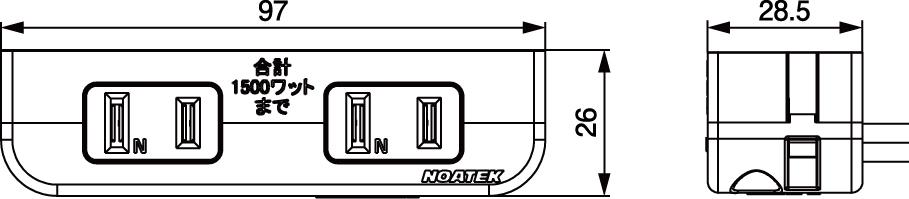 NC-1529寸法