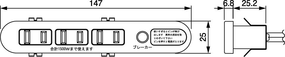 NC-1567寸法