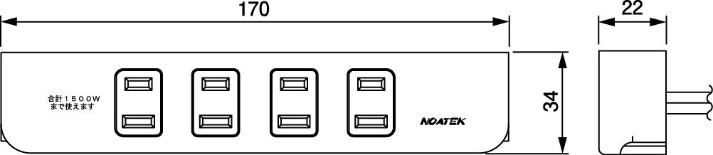 NC-1520寸法
