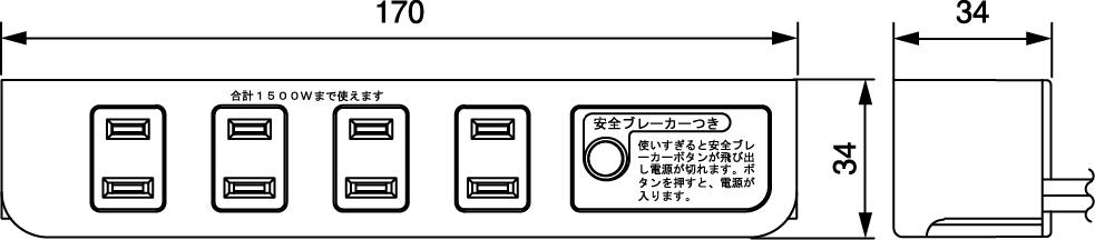 NC-1524N寸法